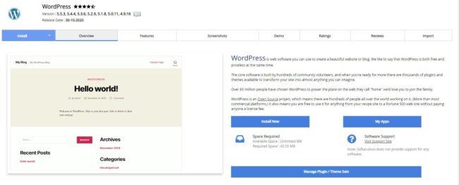 bluehost-softaculous-wordpress