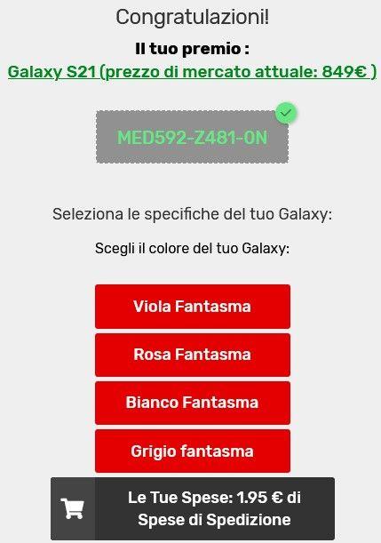 mediaworld-premio-galaxy